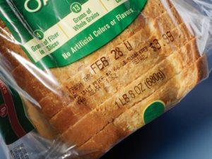 VJ-BakedGds-Bread-72